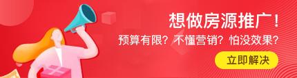 登陆框banner.png