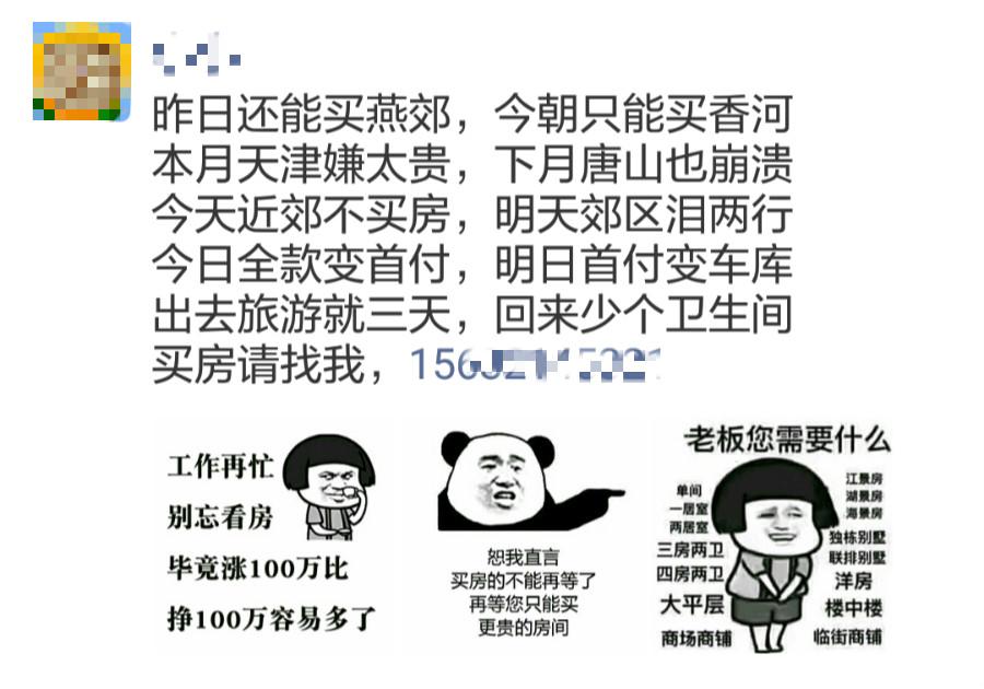 2_meitu_11.jpg