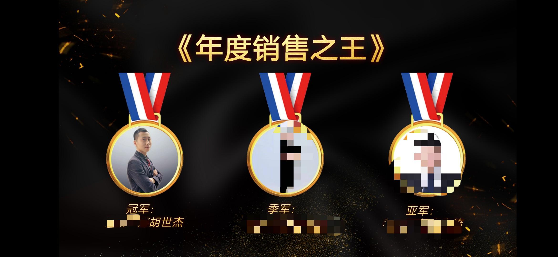 奖2.jpg