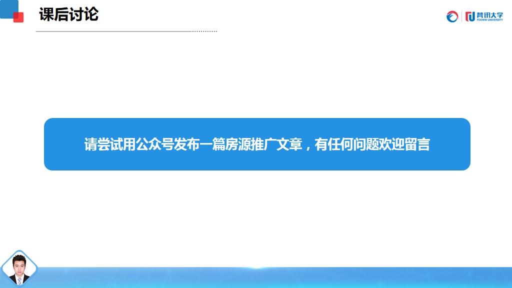 微站小程序线上课程GCY.jpg