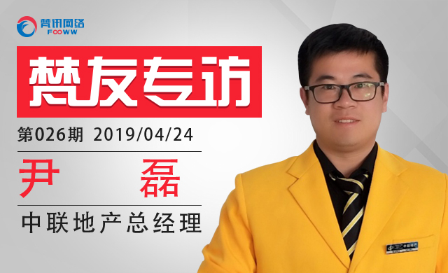 尹磊 横版海报-byl-V2.jpg