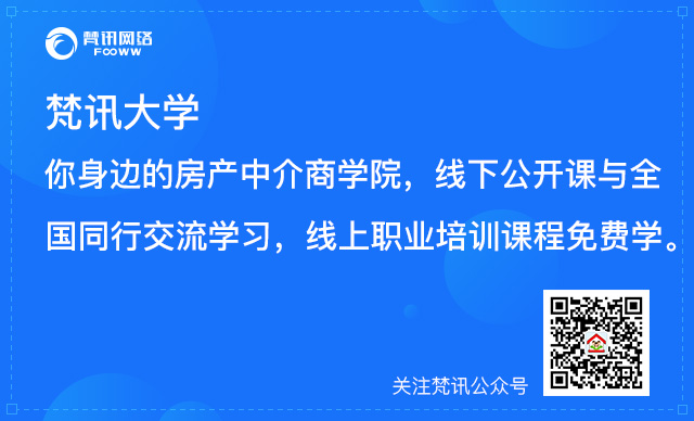 梵讯大学slogan.jpg