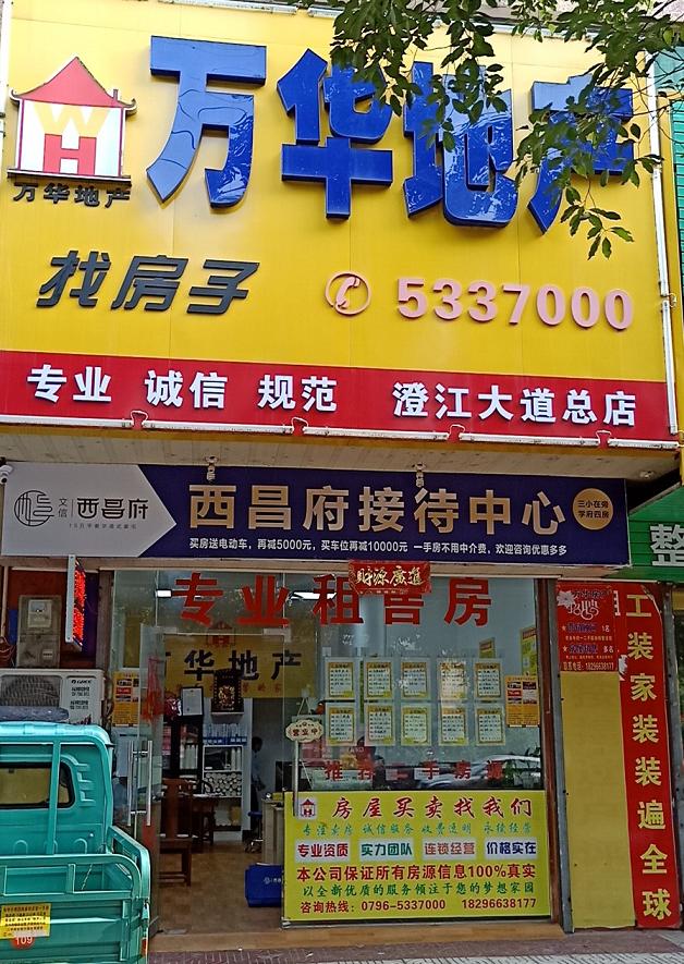门店1.png